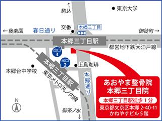 院への地図