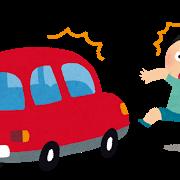 子供の飛び出し事故のイラスト
