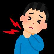 関節痛のイラスト(首)